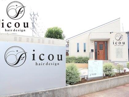イコウヘアデザイン(icou hair design)の写真