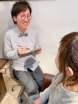 コディーノ(codino)の写真/「金町」髪質改善に徹底的にこだわった『オーダーメイドの髪質改善計画』あなたの為の贅沢なサロン♪