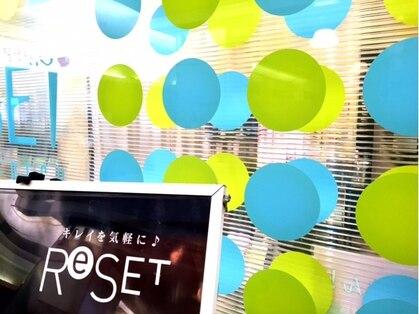 リセット イオン南千里店(ReSET)の写真