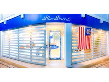 Blue Barrel【ブルーバレル】