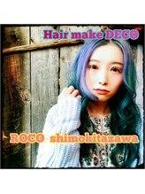 ヘアーメイク デコ トウキョウ 大島店(hair make Deco. Tokyo)TANAKA TUGUMI