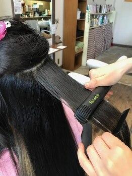 インディゴブルー 東金店(INDIGO BLUE)の写真/気になるうねりや広がりを抑えてお悩み髪からサラツヤ美髪へ♪翌朝からのセットも楽にまとまる☆