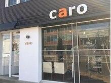 カーロ(caro)の雰囲気(ファザ-ド)