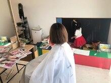ボンドヘアステージ 良福寺店(BOND hair stage)