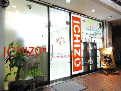ヘアメイク イチゾー 高野店(Hair Make ICHIZO)の写真