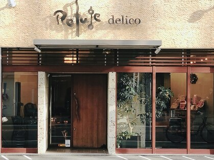 ルフュージュデリコ(Refuge delico)の写真