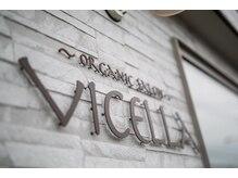ヴィセラ(Vicella)