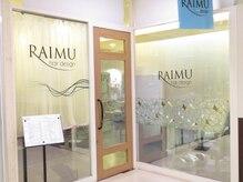 ライム イオン新潟東店(RAIMU)