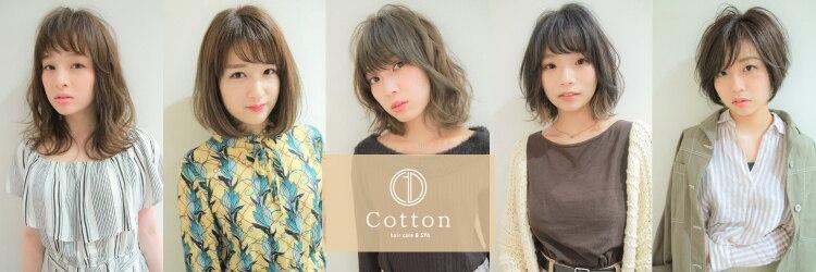 コットンヘアケアアンドスパ(Cotton haircare&spa)のサロンヘッダー