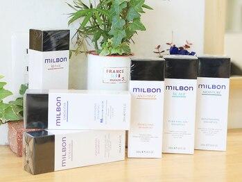 ヘア サロン ミンティア(HAIR SALON MINTIA)の写真/『MILBONトリートメント』で毛髪内密度を高め、うるツヤ髪に!一人一人の髪質に合わせて選定します。