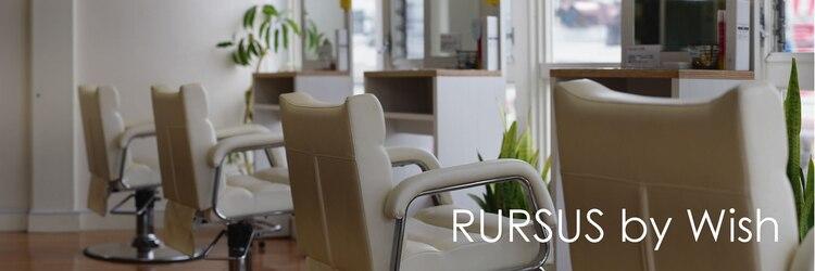 ルルスス 中庄店(rursus nakasyo)のサロンヘッダー
