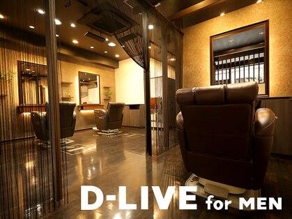 ドライブフォーメン 戸田公園(D-LIVE for MEN)の写真