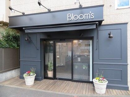 ブルームス(Bloom's)の写真