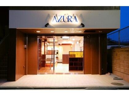 アズーラ 経堂(AZURA)の写真