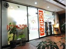 ヘアメイク イチゾー 高野店(Hair Make ICHIZO)の雰囲気(この外観が目印!!予約無しでもOK☆お気軽にお立ち寄り下さい♪)