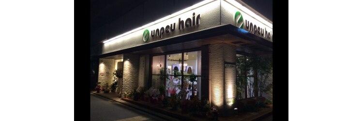 アンプヘアー 西京極店(unpeu hair)のサロンヘッダー
