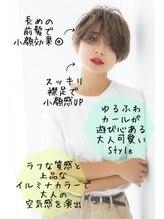 ヘアースタジオ アール(Hair Studio R)ゆるふわカールで大人可愛いボブstyle☆