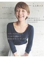 ジジ(Gigi)【Gigi】ミニカット タイトショート
