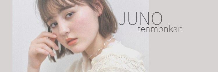 ジュノ 天文館本店(Juno)のサロンヘッダー