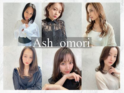 アッシュ 大森店(Ash)の写真