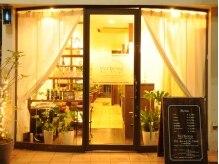 バーベナ(Verbena)の雰囲気(【放出駅徒歩3分】放出街道沿い。温かみのある外観のお店♪)