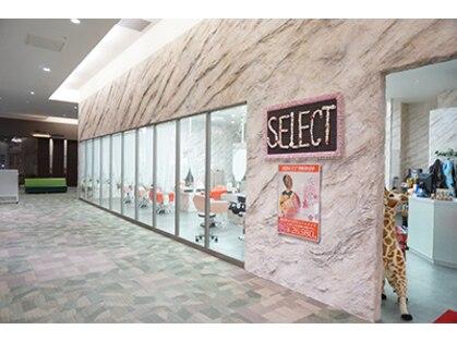 セレクト モラージュ菖蒲店(SELECT)の写真