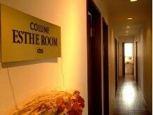 コリーヌ イデア 南蔵王店(COLLINE idea)の雰囲気(エステも併・フェイシャルからブライダルまでコーディネイト)
