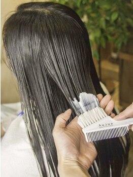 ヘアメイクソラ(Hair make SORA)の写真/【髪質改善/Aujua取扱いサロン☆】大人気のAujuaで髪質改善&感動のツヤ髪に。髪のさまざまなお悩みを解決!