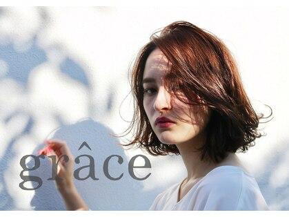 グラース 夙川店(grace)の写真