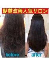 クラウンオーガニックヘアー(CROWN organic hair)髪質改善極潤オーガニックTR2