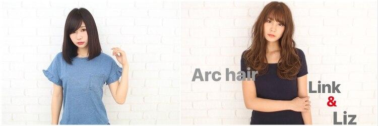 アークヘアーリンク 古川橋店(Arc hair Link)のサロンヘッダー