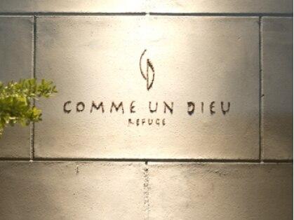 コムアンディュウリフュージュ(COMME UN DIEU REFUGE)の写真