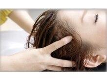 美髪に導くAujuaトリートメント年齢/ダメージ/髪質を見極めてご提案♪牡丹やジャスミンの癒しの香りを堪能