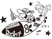 ロケット(rocket)