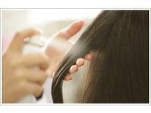 リブラ 241 プラスエヌ(Libra241+n)の雰囲気(「Aujua」オーダーメイドトリートメントで美髪をさらに応援♪)
