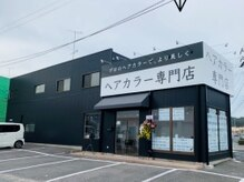 モニ いわき小名浜岡小名店(moni)