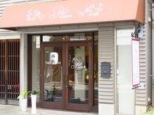 フルール(Fleur)の雰囲気(可愛い外観☆皆様のご来店をお待ちしております♪ 【Fleur】)
