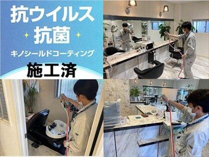 ヘアーエステ専門店 Hair Esthe Salon yak 【ヤック】