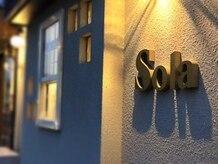 ソラ(Sola)