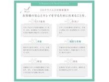 堺鳳 ミント(Mint.)の雰囲気(コロナ対策 《鳳/ストリートメント/縮毛矯正/和泉市/美容院》)