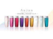 ヘアーアート ジュース 御幣島(Hair art juice)の雰囲気(Aujuaトリートメント取り扱い店舗)