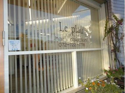 ルプラウ(Le Plau)の写真