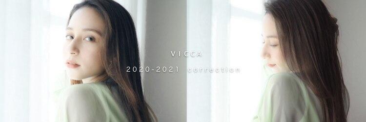 ヴィッカエコル (vicca 'ekolu)のサロンヘッダー