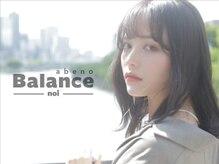 バランスノイ あべの店(Balance noi)