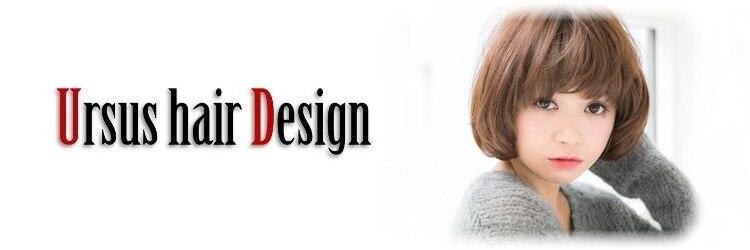 アーサス ヘアー デザイン 大船店(Ursus hair Design)のサロンヘッダー