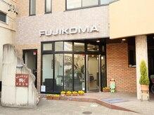 フジコマ プレミア ヘア(FUJIKOMA Premier Hair)