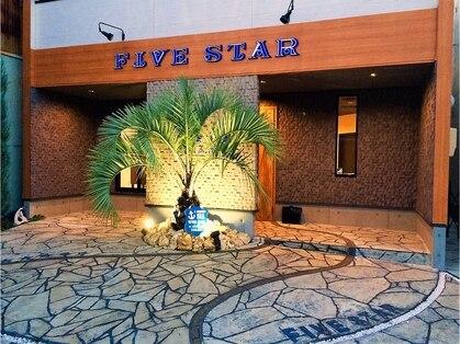 ファイブスター(FIVE STAR)の写真
