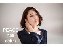 ピースヘアサロン(PEACE hair salon)の雰囲気(艶がある綺麗な髪色創ります。)