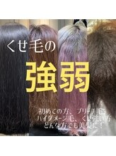 エノア 銀座(ENORE)銀座・ブリーチ毛に弱酸性縮毛矯正・髪質改善・美髪カラー・柴田