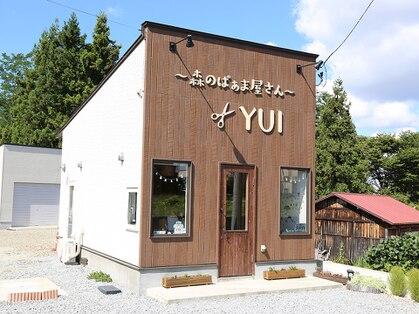 森のぱぁま屋さん ユイ(YUI)の写真